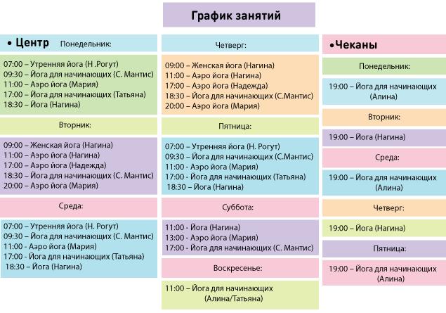 ansuya_rus