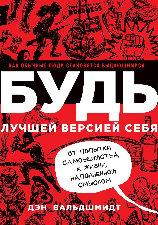 """Аудиокнига """"А.С. Пушкин - Евгений Онегин"""" скачать бесплатно"""