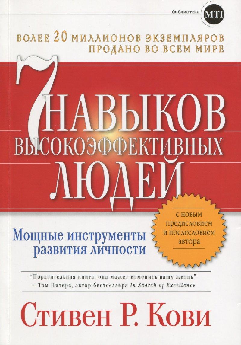 книги, omactiv