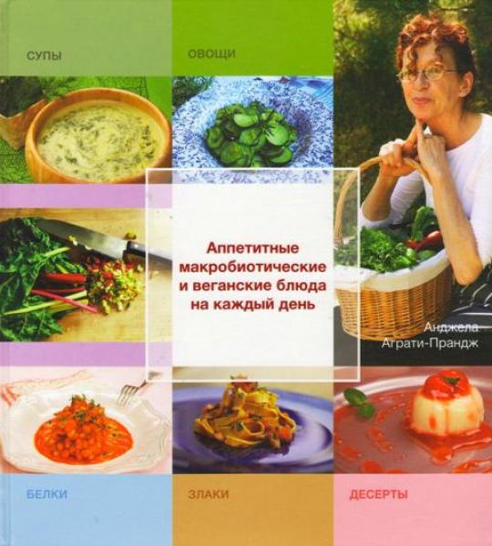 Салат щётка для похудения рецепт на 1 день