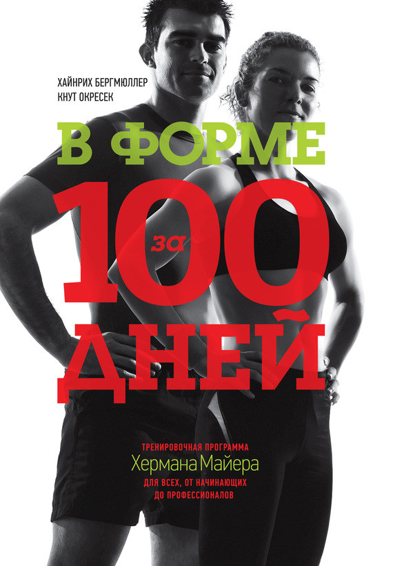 10844338.cover