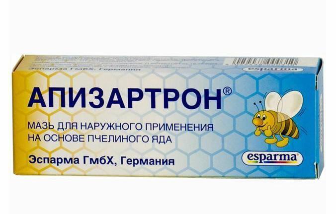 gel de încălzire de la varicoză)