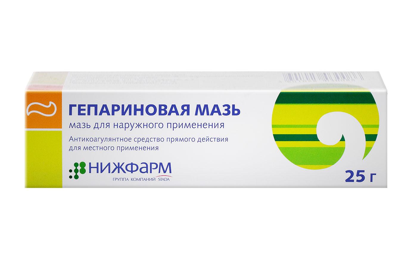 geparinovaya_mas_25g2_1400